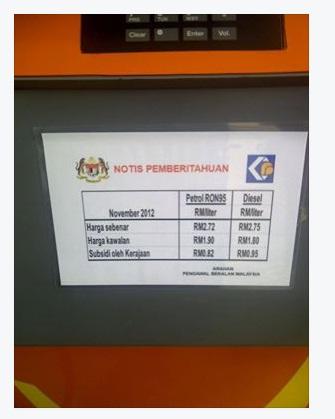 Jepret Desember 2012 - Pompa Bensin Kuala Lumpur